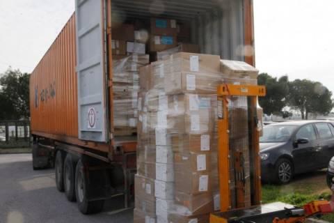 Δήμος Γαλατσίου: Τρόφιμα για την Κεφαλονιά