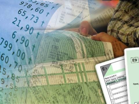 Αλλαγές με παγίδες στη φετινή φορολογική δήλωση