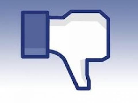 Δεν υπάρχει: Δείτε τι αγγελία έβαλε στο Facebook!