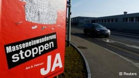 Neue Zürcher Zeitung: Εμπόδια...στη μετανάστευση στην Ελβετία