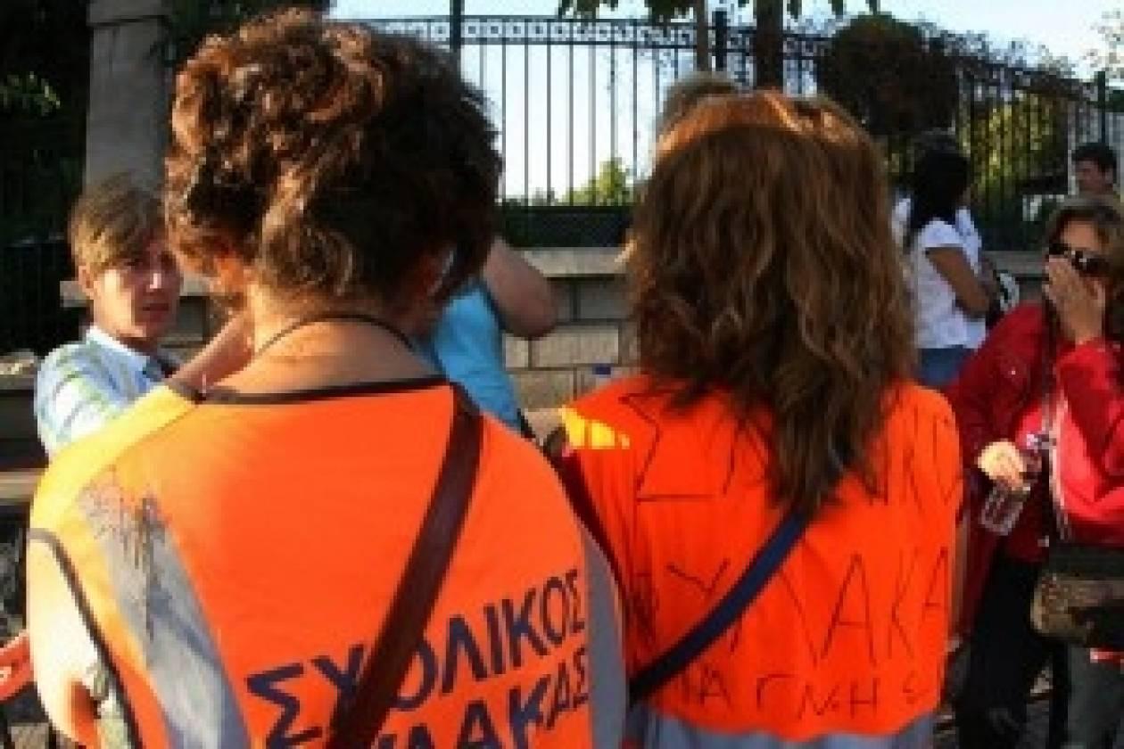 Οδηγίες για τη μοριοδότηση σχολικών φυλάκων σε διαθεσιμότητα