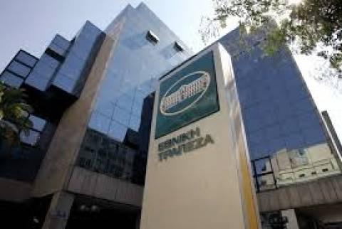 ΕΤΕ: Το ΔΣ ενέκρινε την πώληση του Αστέρα στην Jermyn Street Real