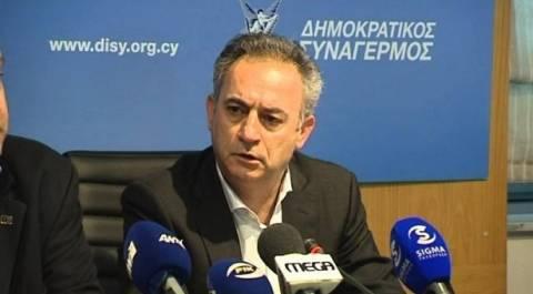 ΔΗΣΥ: Ικανοποίηση για τη στήριξη ΕΛΚ στο Κυπριακό