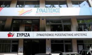 ΣΥΡΙΖΑ: Ελλιπής έλεγχος εμβασμάτων εξωτερικού και offshore εταιρειών