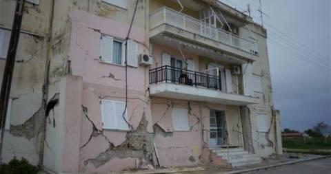 Γραμμή υποστήριξης για τα προβλήματα από τον σεισμό στην Κεφαλονιά