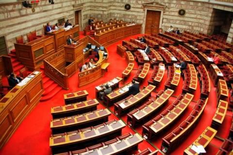 Στη Βουλή το ν/σ για λουκέτο φορέων του Δημοσίου