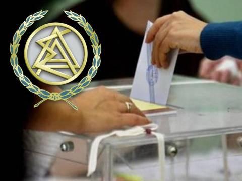 Οι δικηγόροι ψηφίζουν