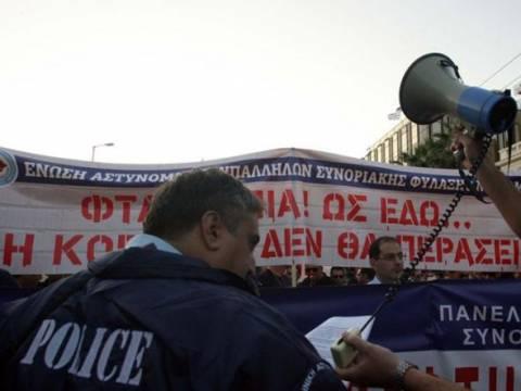 Διαμαρτυρία αστυνομικών έξω από τη Βουλή