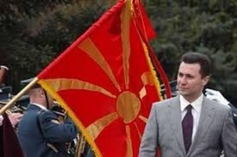 Ράσμουσεν σε Γκρούεφσκι: Πρόσκληση στο NATO μετά την επίλυση ονόματος