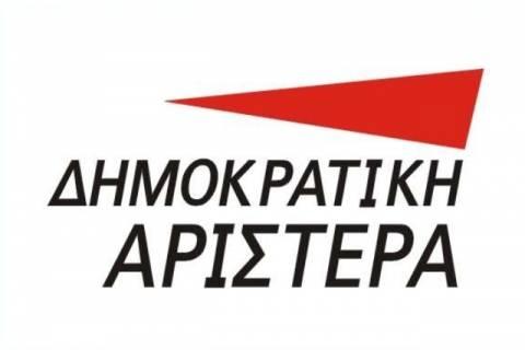 ΔΗΜΑΡ: Το Κοινό Ανακοινωθέν για το Κυπριακό περικλείει ελπίδες