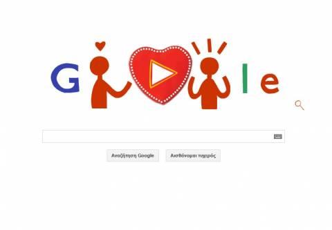 Google Doodle: Χρόνια πολλά! Φτιάξτε σοκολατάκια!