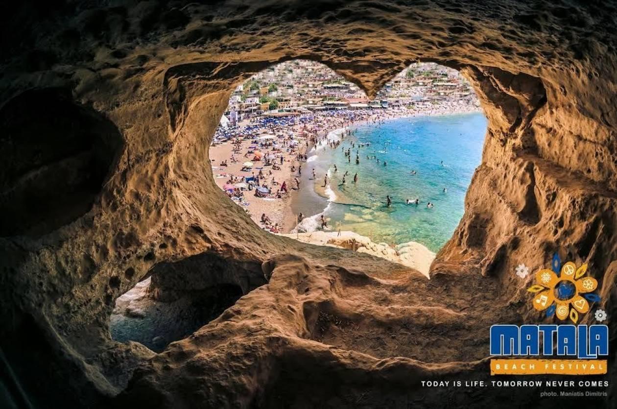 Άγιος Βαλεντίνος: Τα Μάταλα γιορτάζουν τον έρωτα