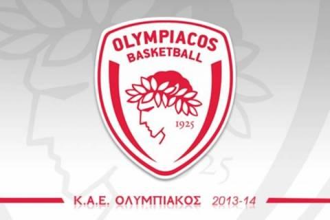 Ολυμπιακός: Επίσημη ενημέρωση της ΚΑΕ