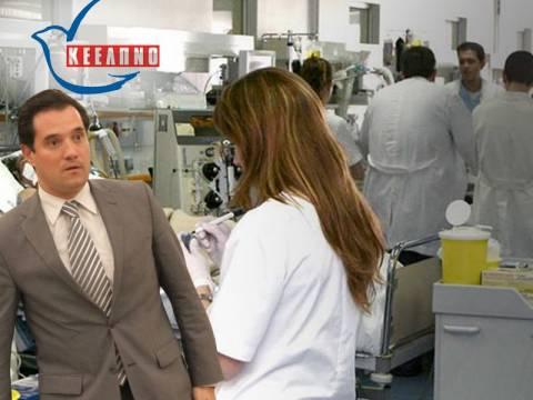 Στοιχεία-σοκ: Στο «κόκκινο» η γρίπη στην Ελλάδα