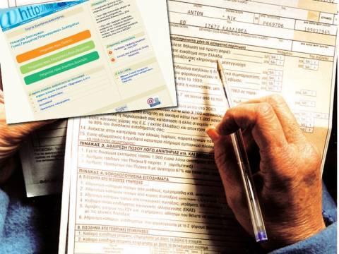 Τα μυστικά για τη φορολογική δήλωση