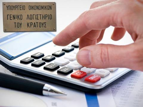 Έρχεται συμψηφισμός ΦΠΑ μεταξύ ιδιωτών και φορέων του Δημοσίου