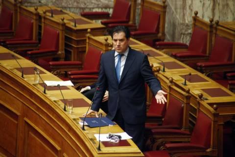Γεωργιάδης: Έχει παραδοθεί το 99% των πολυιατρείων του ΕΟΠΥΥ