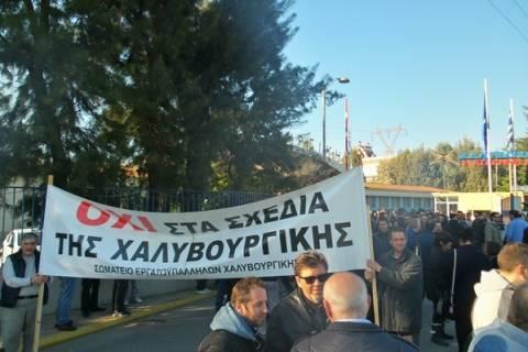 Χαλυβουργική: Άνοιξε η Εθνική Οδός - Ολοκληρώθηκε η συμβολική κατάληψη