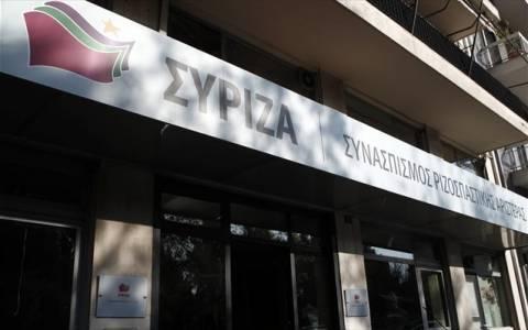 ΣΥΡΙΖΑ: Έρευνα για τις επιχορηγήσεις σε ΜΚΟ την τελευταία 15ετία
