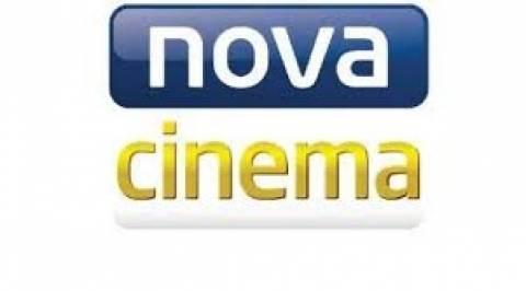 Τα βραβεία Οσκαρ στα κανάλια Novacinema