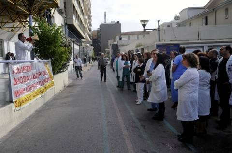 Ευαγγελισμός: «Σε απόγνωση οι ασθενείς για τη συνταγογράφηση»