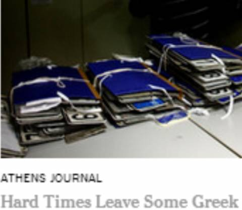 NY Times: Οι άφραγκοι Ελληνες αφήνουν τα πολυτελή Ι.Χ να σκουριάζουν