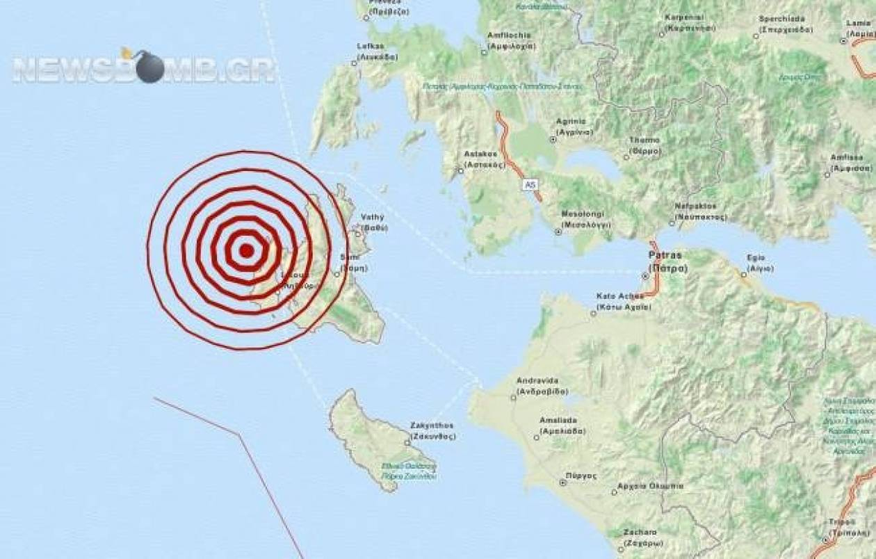 4.2 Richter earthquake in Kefalonia