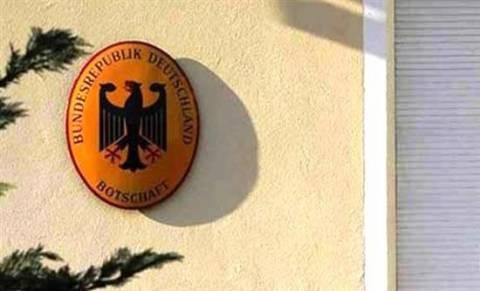 Νέος πρέσβης της Γερμανίας στην Ελλάδα