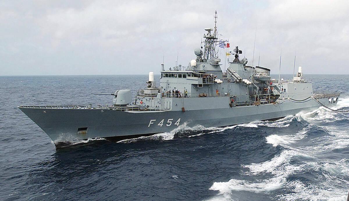 fregata-psara