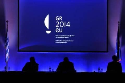 Ελληνική Προεδρία: Στόχος η κινητοποίηση των ΜμΕ τροφίμων στην έρευνα