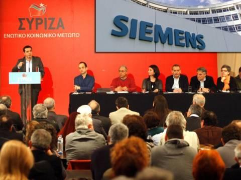 Ο ΣΥΡΙΖΑ θέλει να ανοίξει την υπόθεση SIEMENS