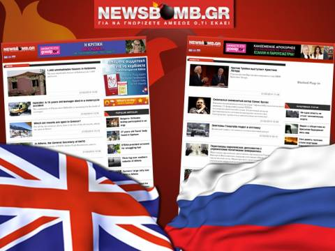 Online η αγγλική και ρωσική έκδοση του Newsbomb.gr