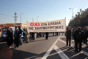 Χαλυβουργική: Κλιμακώνουν τις κινητοποιήσεις οι εργαζόμενοι