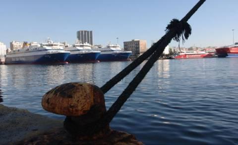 Απεργούν την Τετάρτη οι εργαζόμενοι στα λιμάνια