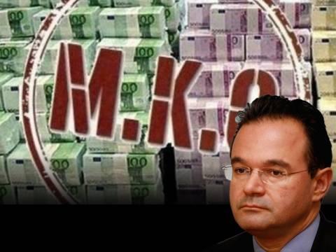 Φορολογική αμνηστία σε ΜΚΟ με υπογραφή Παπακωνσταντίνου