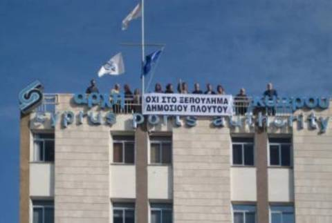 Οι λιμενικοί αποφασίζουν αύριο για μέτρα ενάντια στις ιδιωτικοποιήσεις