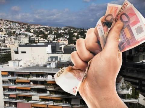 Alpha Bank: Η πτώση τιμών των σπιτιών θα περιορισθεί σημαντικά το 2014