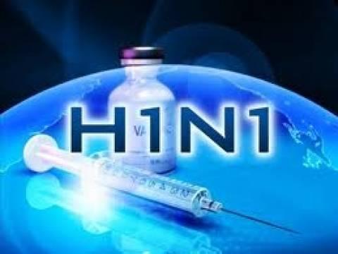 Σε συναγερμό οι υγειονομικές αρχές της Αλβανίας για τον Η1Ν1