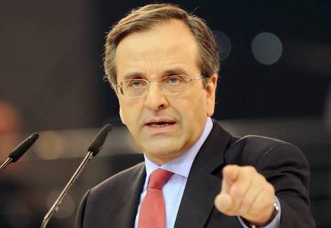 Samaras: Greek state may get 150 bln euros from hydrocarbon deposits