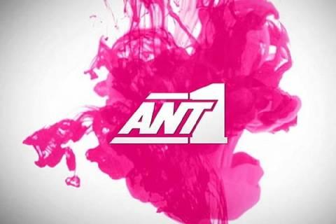 Στην κορυφή ο ANT1