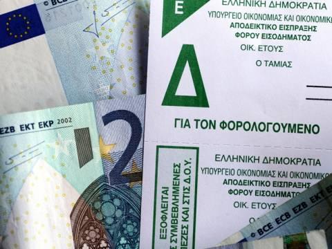 Δάνεια, καταθέσεις, έσοδα και δαπάνες - Η εφορία θα ξέρει τα πάντα