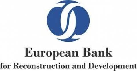 Σλοβενία: Νέα στρατηγική της Ευρωπαϊκής Τράπεζας Ανασυγκρότησης