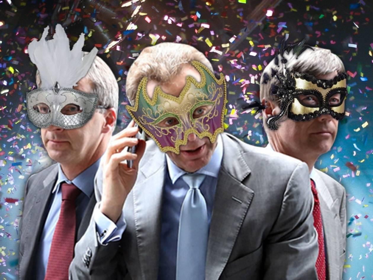 ΔΕΝ ΣΑΣ ΠΙΣΤΕΥΕΙ ΚΑΝΕΙΣ ΠΙΑ: Οι μάσκες έπεσαν...!