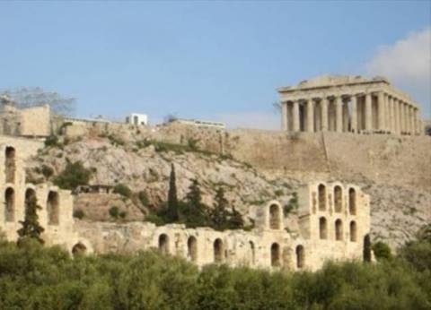 Opening of the southern slope of Acropolis