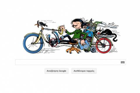 Gaston Lagaffe: H Google τιμάει την 57η επέτειο του Gaston