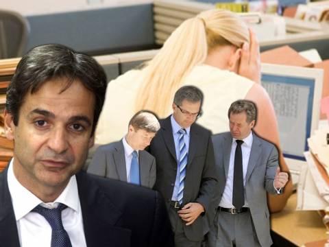 Προκαλεί η τρόικα: Ζητά νέες απολύσεις στο δημόσιο