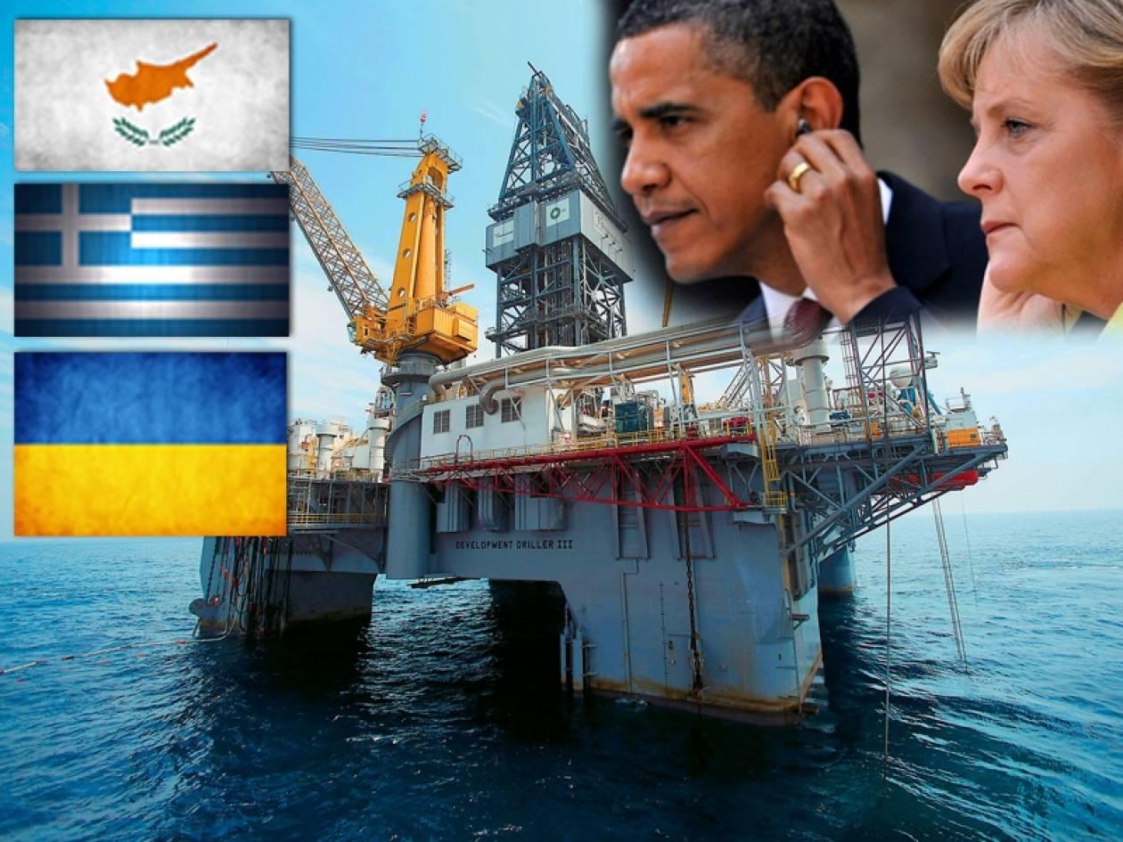 Διαμελισμός της Ουκρανίας, μετά Κύπρος και μετά... Ελλάδα;