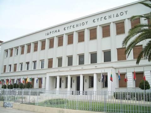 Έκθεση για τη σχέση γαστρονομίας-επιστήμης στο Ίδρυμα Ευγενίδου