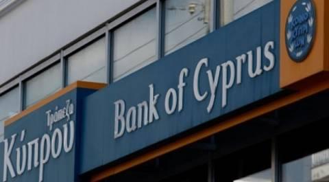 Ζημιές είχε η Τράπεζα Κύπρου το 2013