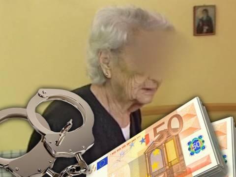 Ντροπή: Συνέλαβαν 90χρονη με Αλτσχάιμερ για χρέη στο Δημόσιο
